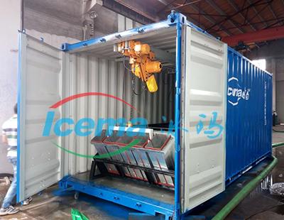 2吨集装箱盐水式块冰机调试现场