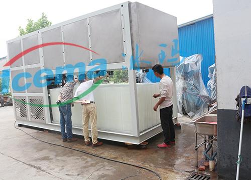 日產5噸直冷式塊冰機交付安徽滁州客戶