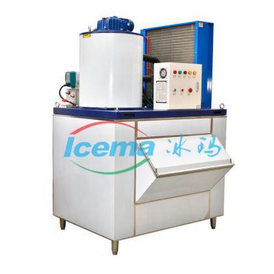 500公斤片冰機/小型片冰機