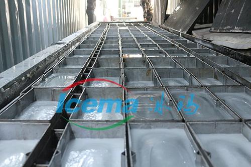 集裝箱式鹽水塊冰機