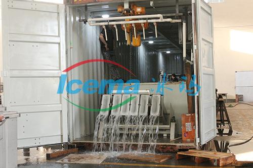 10噸集裝箱式鹽水塊冰機