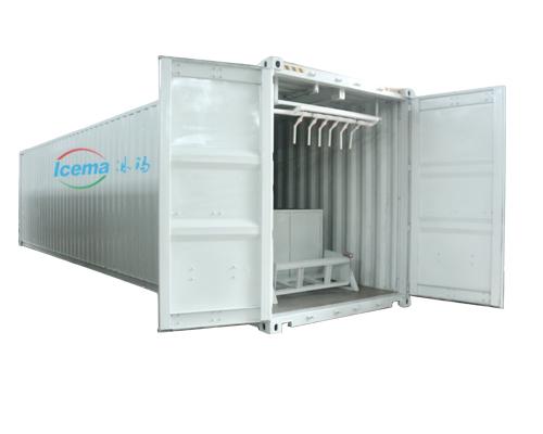 40尺集裝箱鹽水式塊冰機