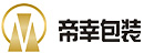 气调包装机_上海帝幸包装制品有限公司