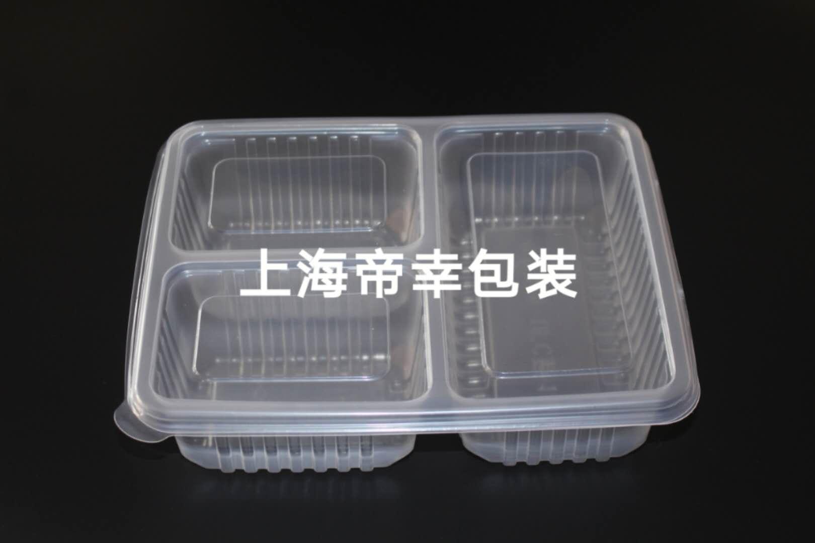 净菜包装盒