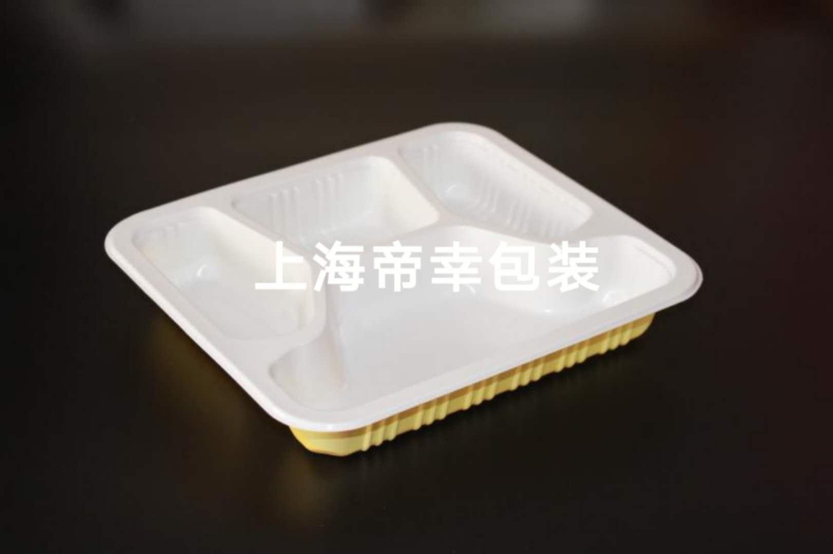 四格快餐盒