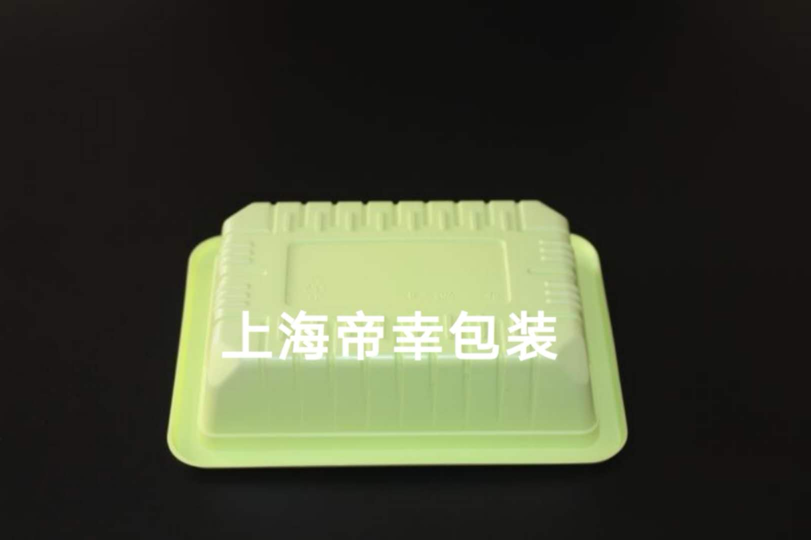 冷鲜肉包装盒