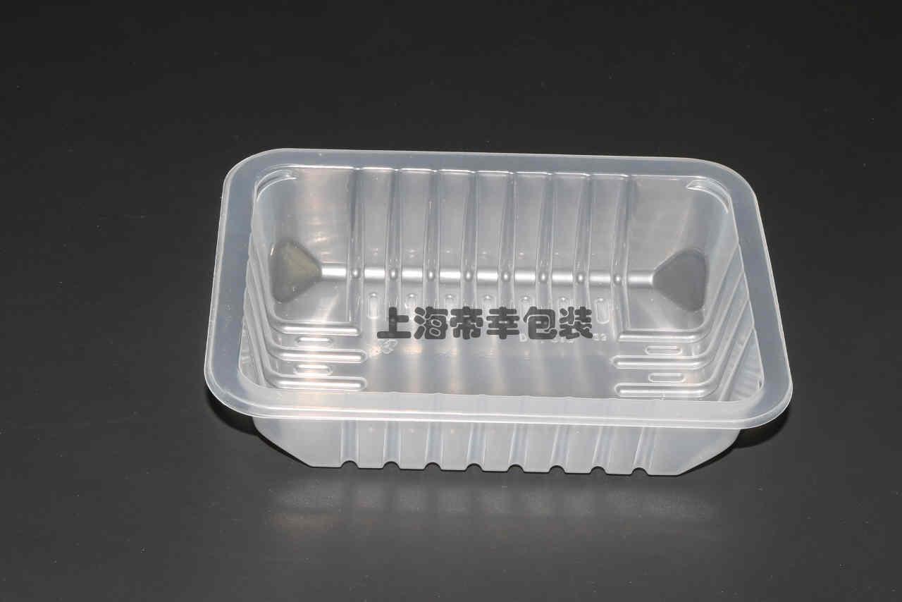熟食包装盒