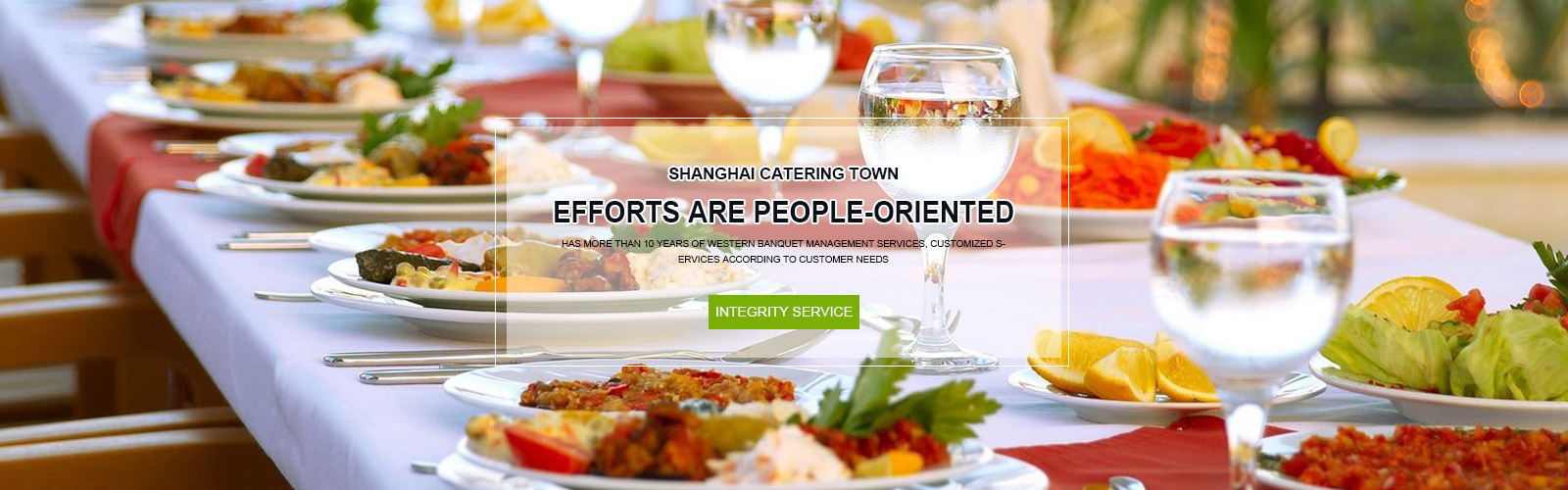 SHANGHAI CATERING TOWN