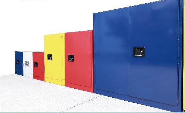 化学品安全存储柜