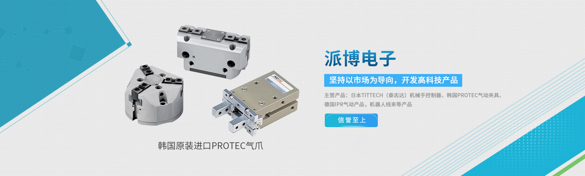 苏州AG集团电子科技有限公司