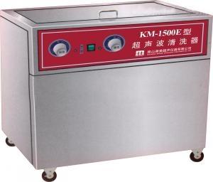 KM-1500E旋鈕型落地式超聲波清洗器