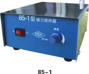 85-1型磁力攪拌器