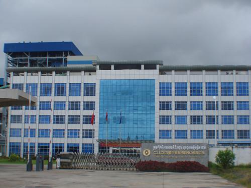 柬埔寨西港鄂尔多斯电厂