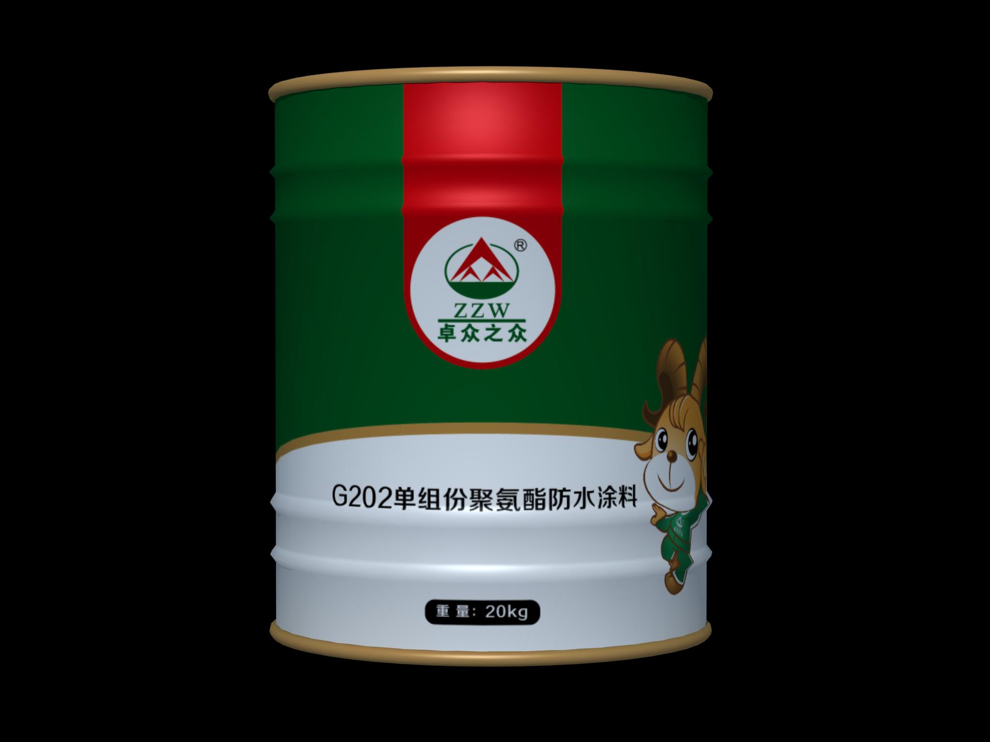 G202单组份聚氨酯防水涂料
