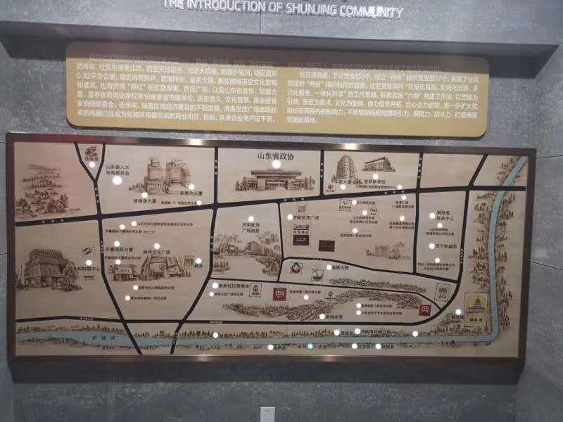 壁挂区位图模型展示