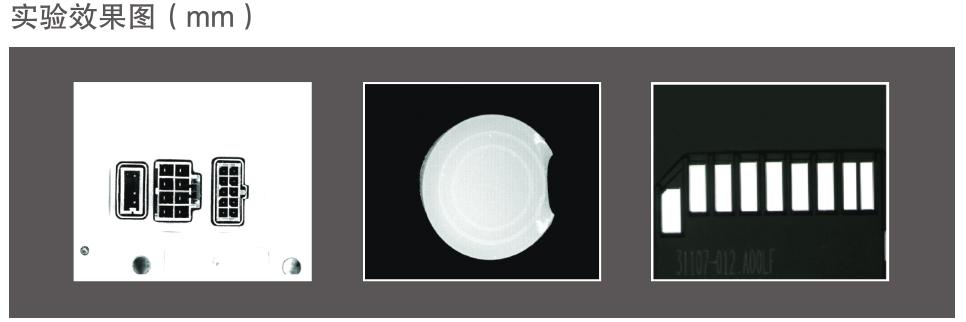 高角度环形光源实验效果图