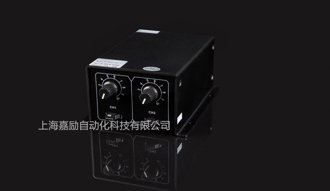 APT-3W/10W点光源控制器