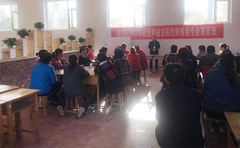 淄博乡裕家庭农场农民田间学校新型职业农民培训顺利开班!