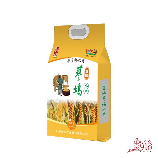 想要控血糖的人怎么吃小米?
