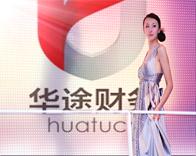 上海注册文化传播公司经营范围