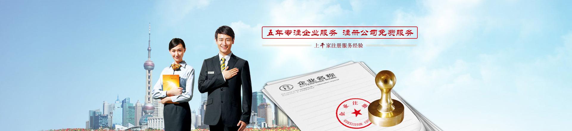 环亚国际首页财务咨询(上海)有限公司