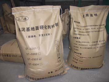 北京安信三通防静电技术有限公司推出三通牌系列产品