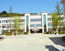 家园地产办公楼