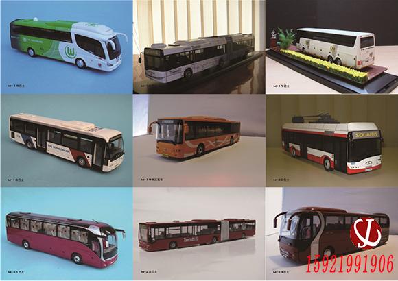 大巴车 (1)模型