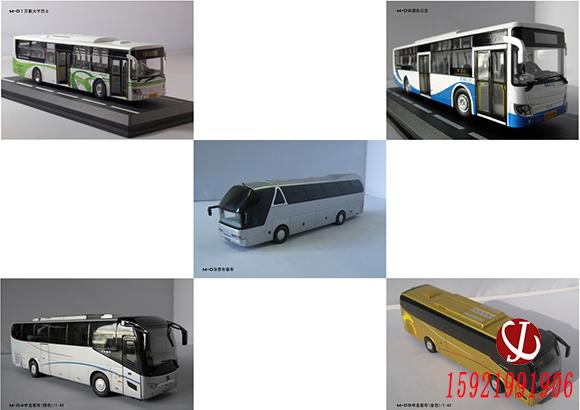 大巴车模型