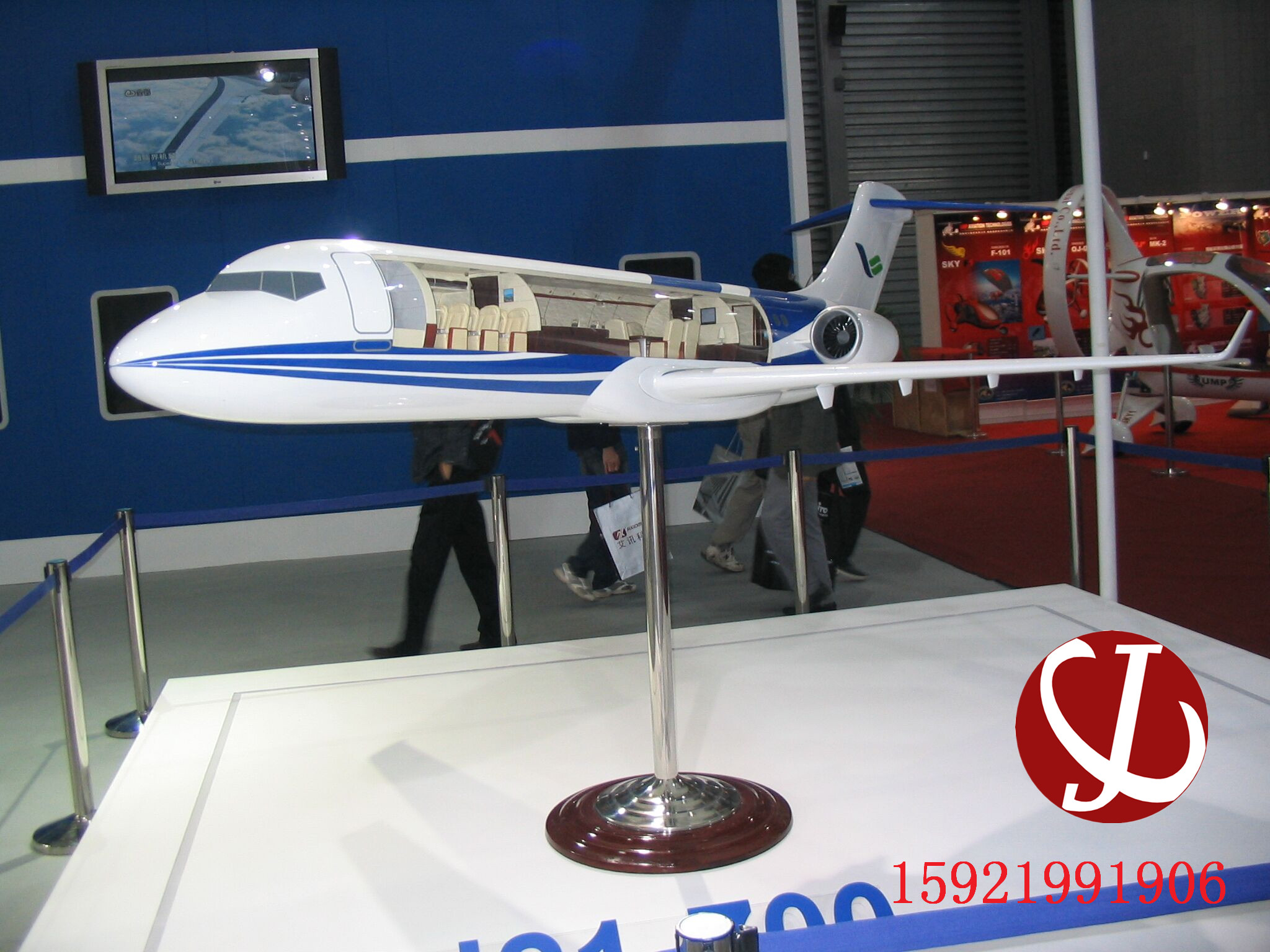 飞机模型 (2)