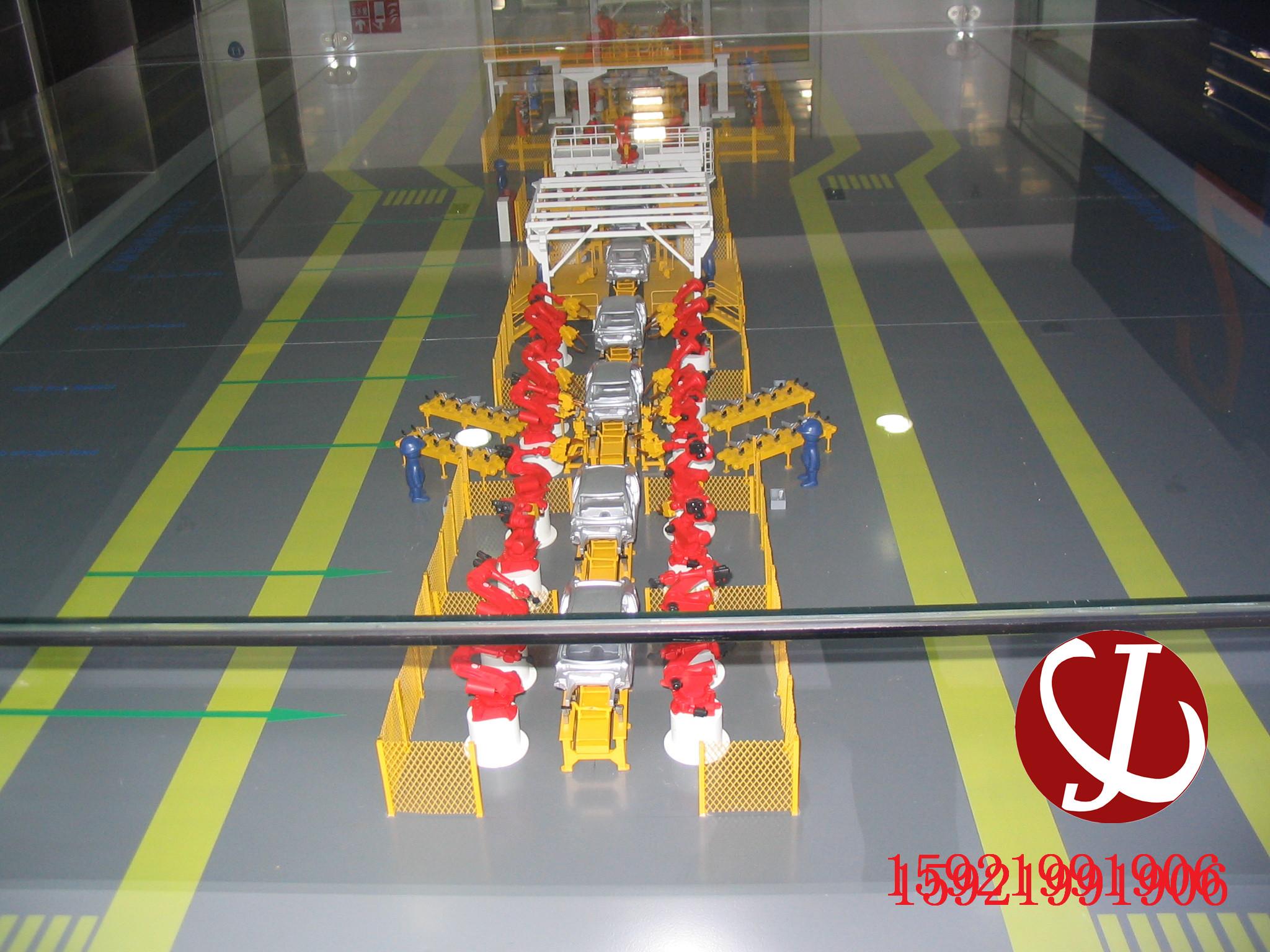 汽车生产线1.JPG