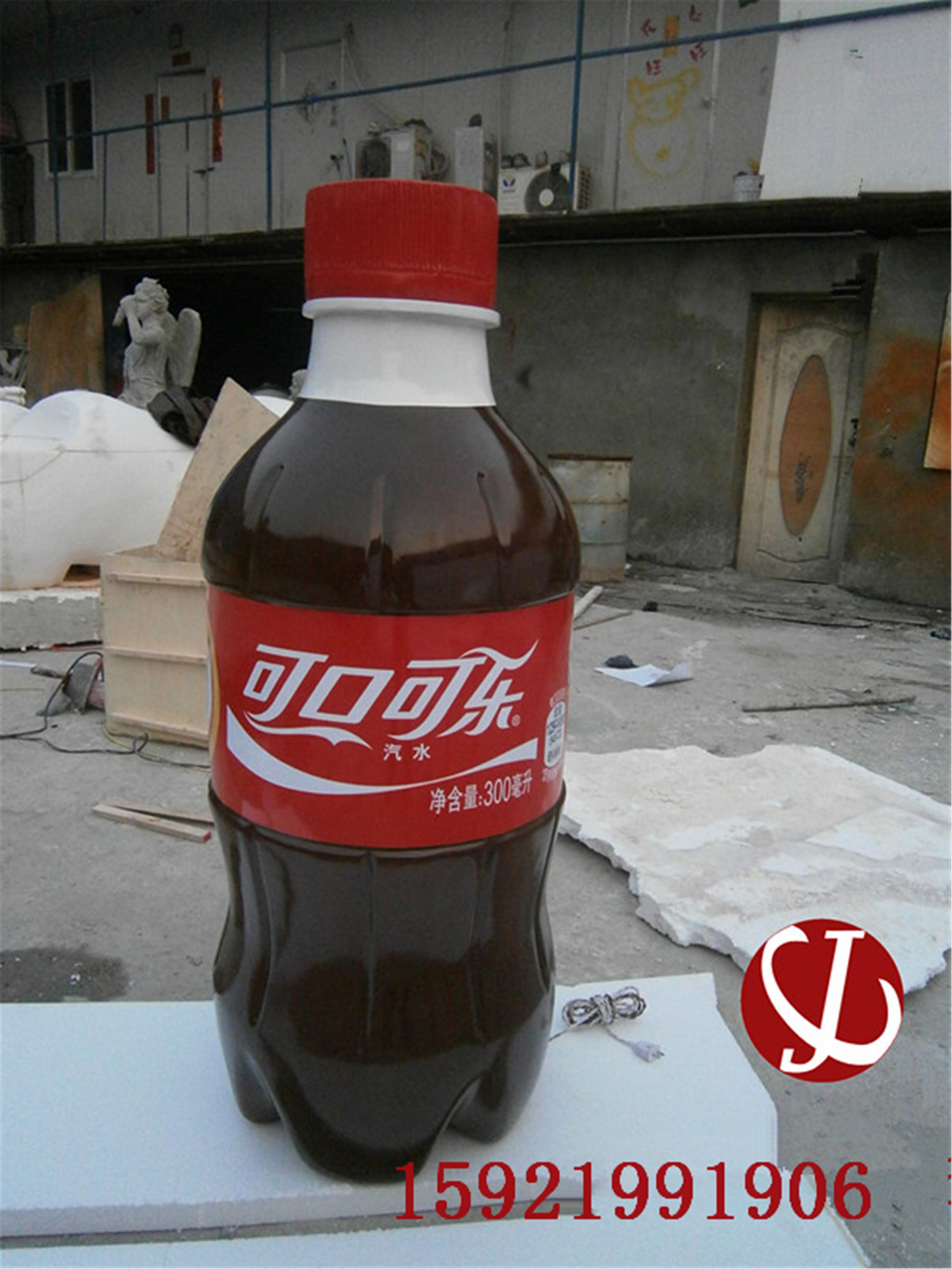 瓶身雕塑模型