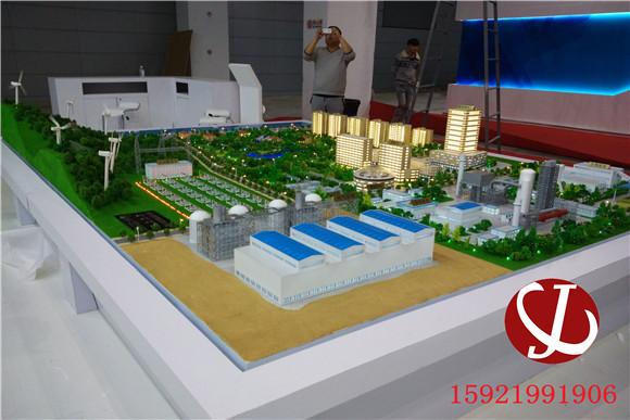 远东电缆模型
