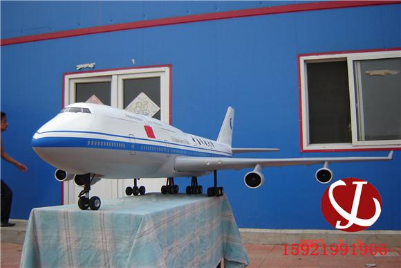 展示模型4