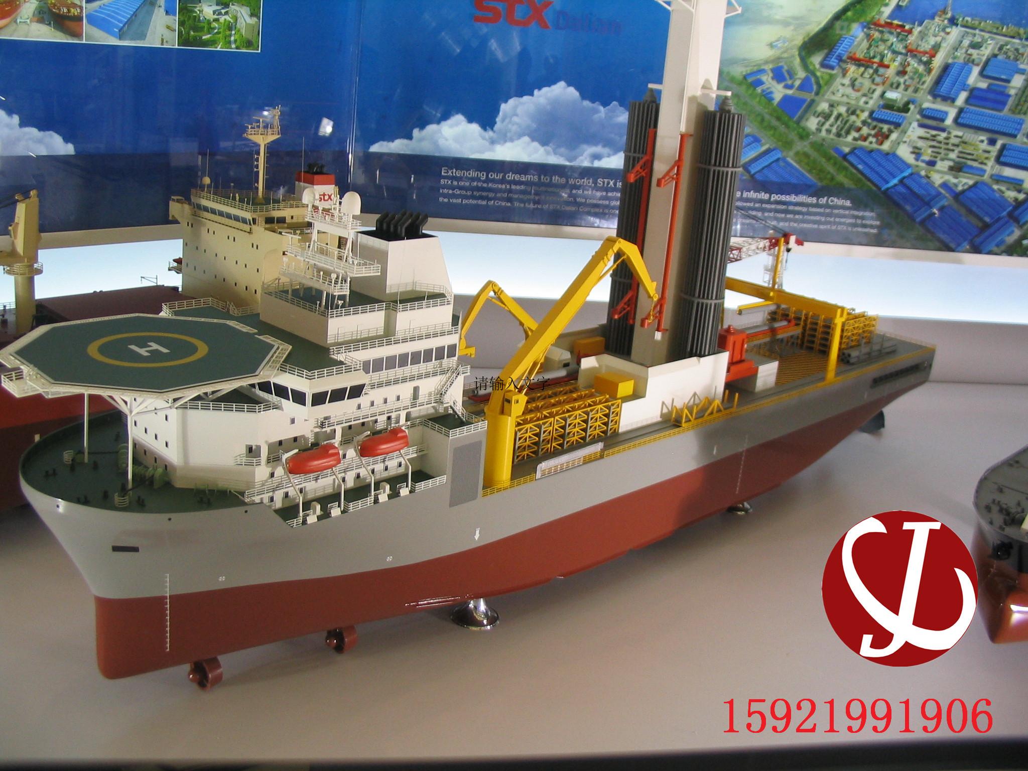 展示模型1