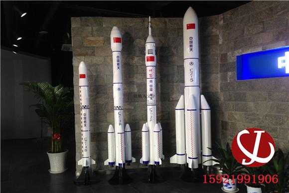 中国航天火箭