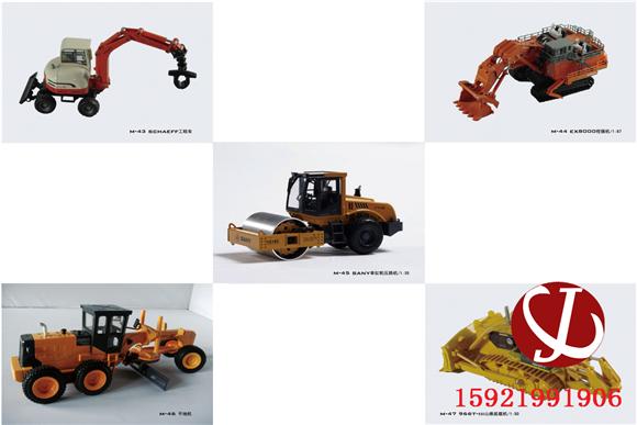 工程车辆 (2)