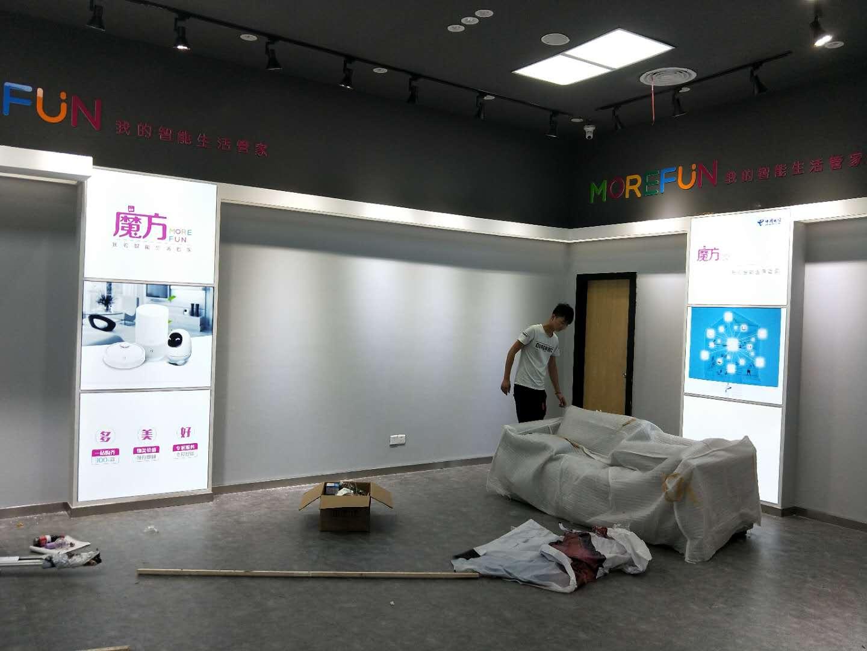 自贡电信营业厅UV软膜灯箱安装
