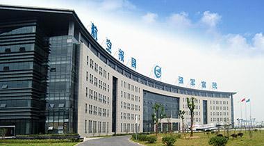 中航工业合肥江航飞机装备有限公司