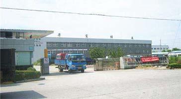 上海宜欧国际物流有限公司