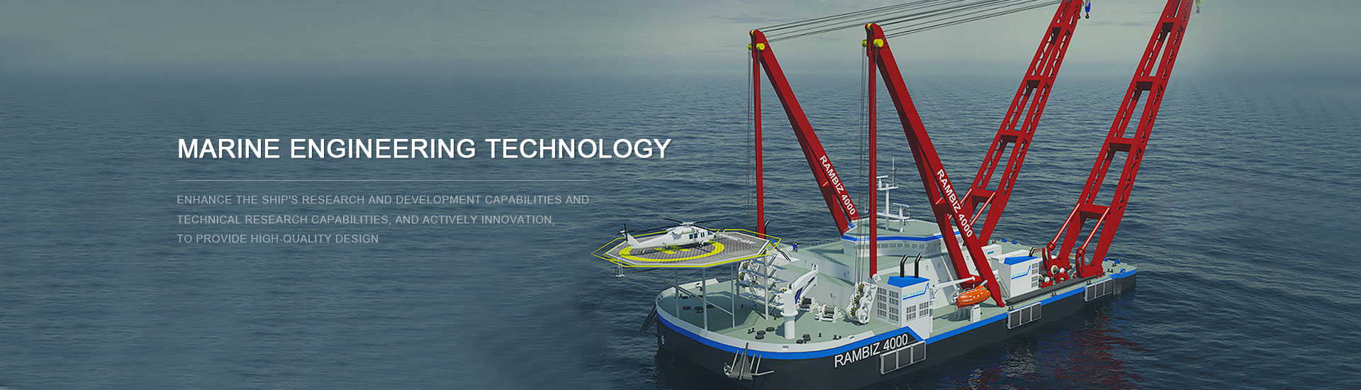 Shanghai Respect Marine Engineering Technology Co.,Ltd.