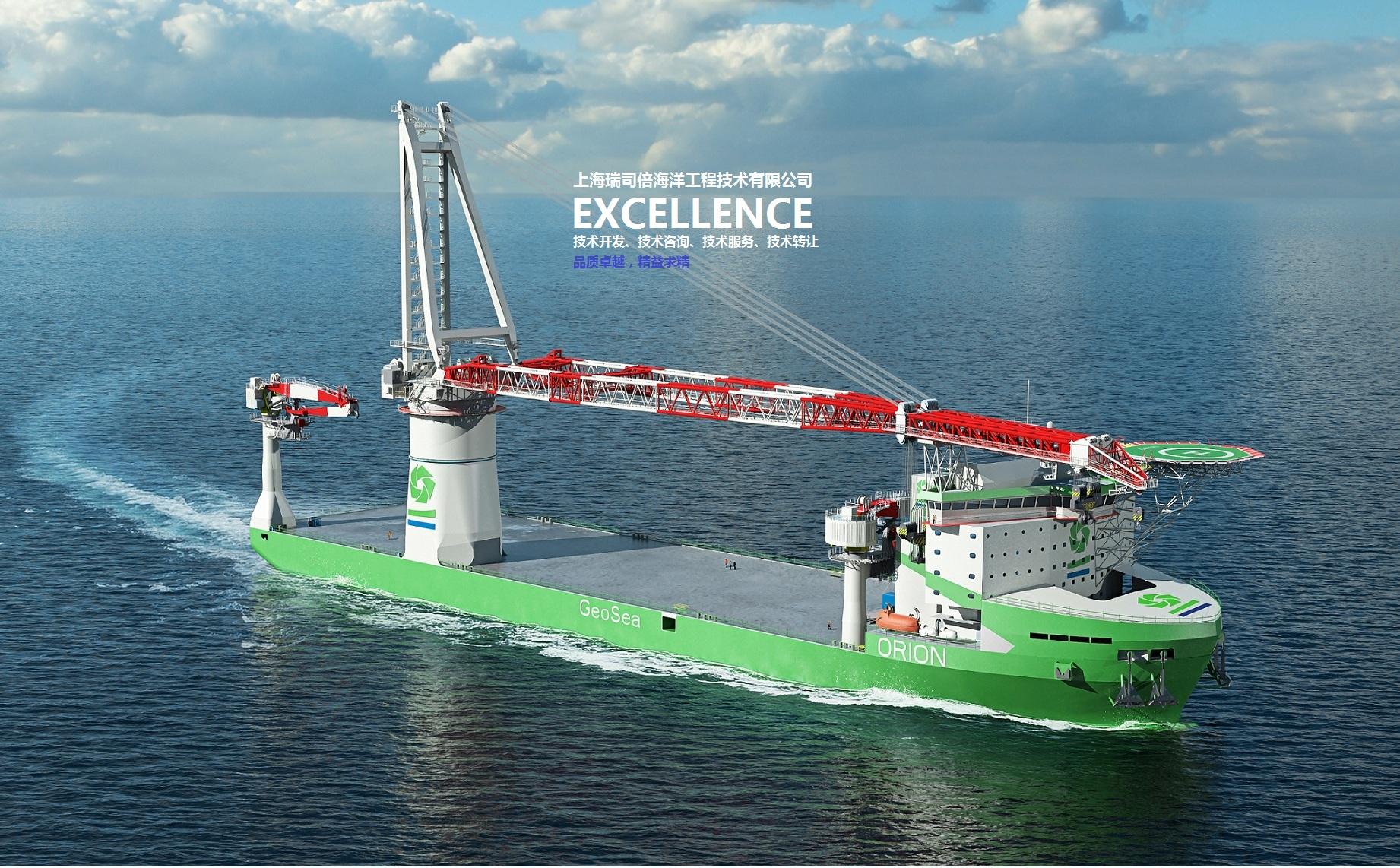 上海船舶设计