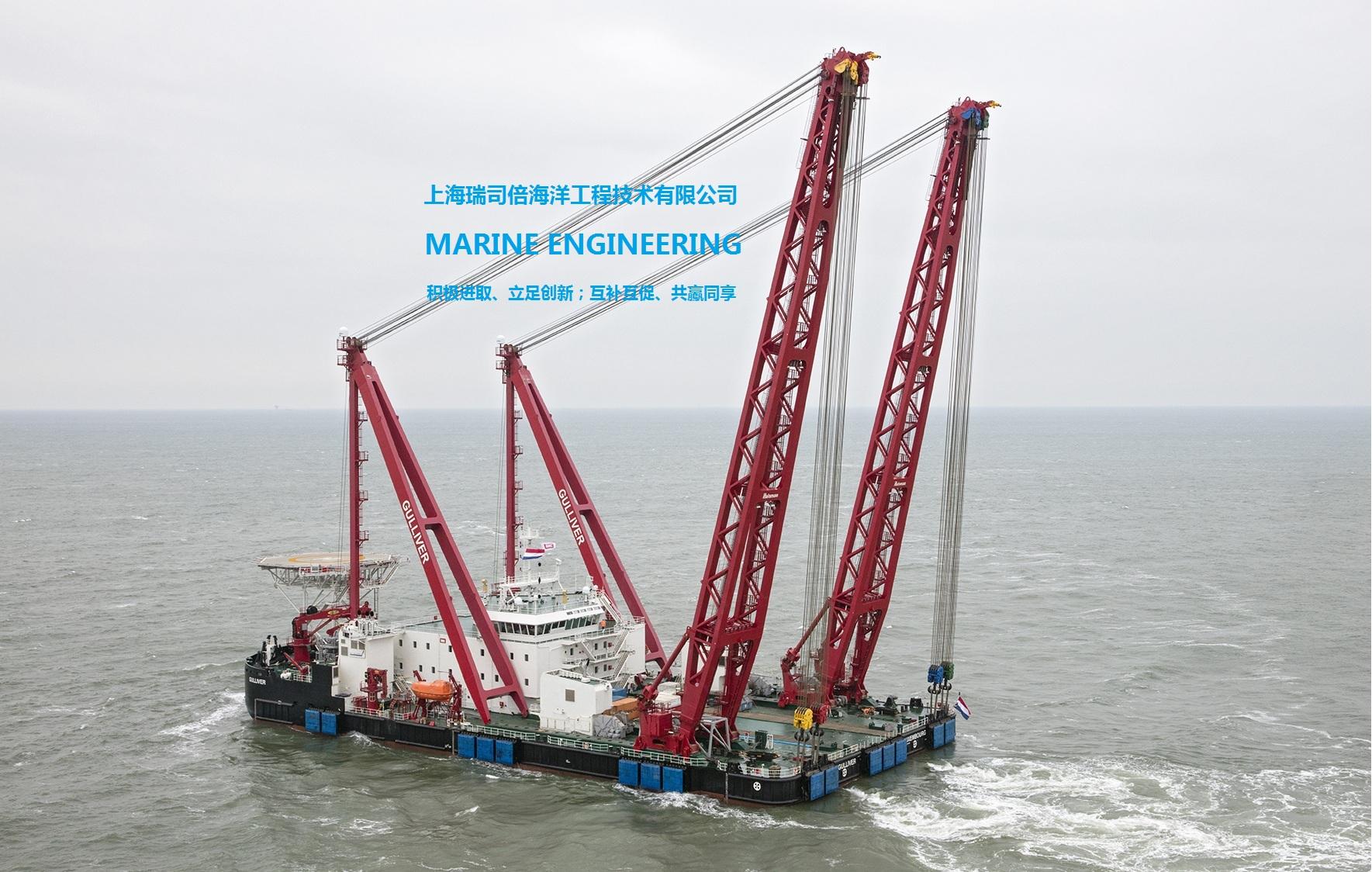 上海工程船舶设计