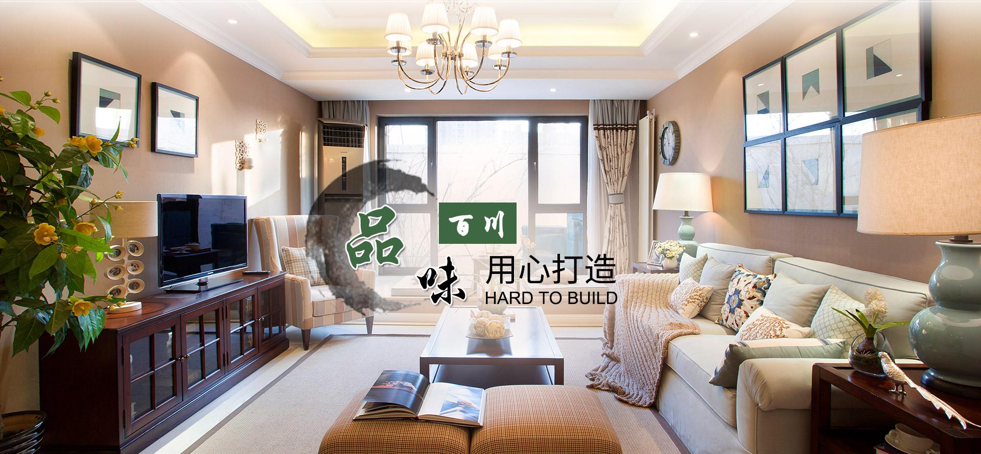 深圳市百川家具有限公司