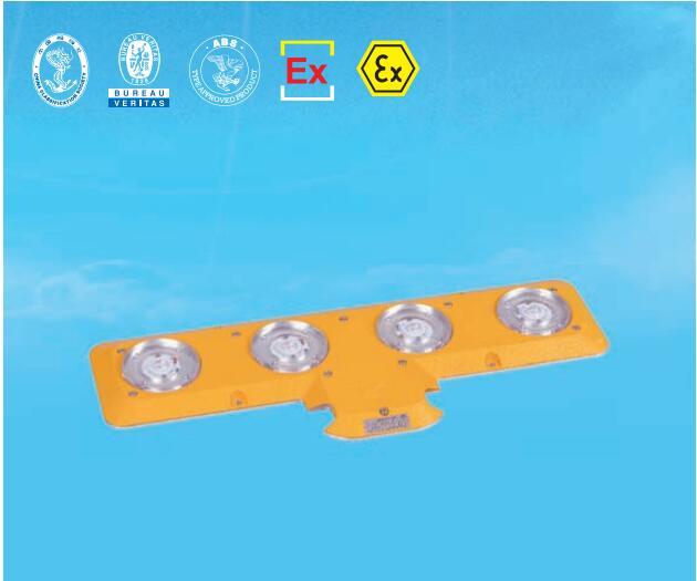 CAP437认证HDL-C直升机平台防爆C灯