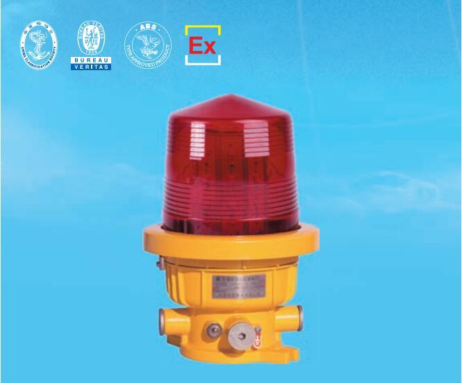 HDL-S防爆状态灯