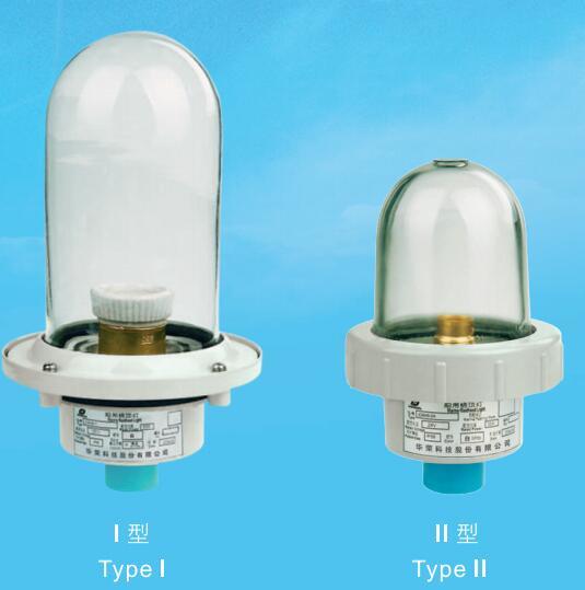 CXH5-1桅顶灯