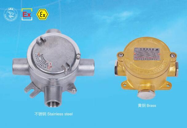 316不锈钢材质BHD51防爆接线盒