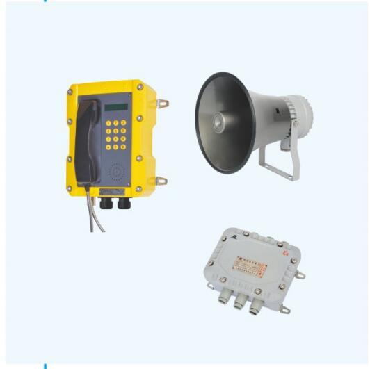 KDC-J钻井平台防爆扩音通讯系统