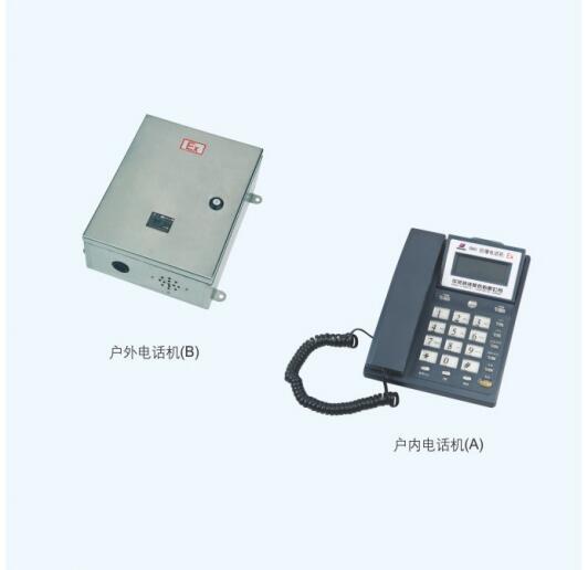 BHH防爆电话机